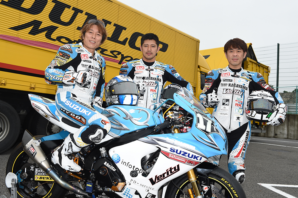 Team KAGAYAMA 8 Hours 2015