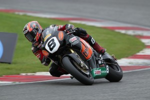 Kiyo to a front row start at Silverstone
