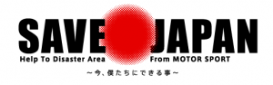 Save Japan~Earthquake Relief Efforts