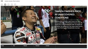Makoto Tamada's website fully renovated